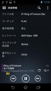 Screenshot_2015-09-02-13-36-17