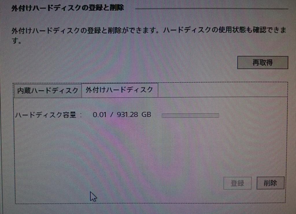 IMG_20151002_102415