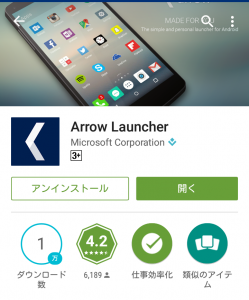 Screenshot_2015-10-30-22-45-00